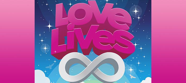 Love Lives - Outer Banks DJ