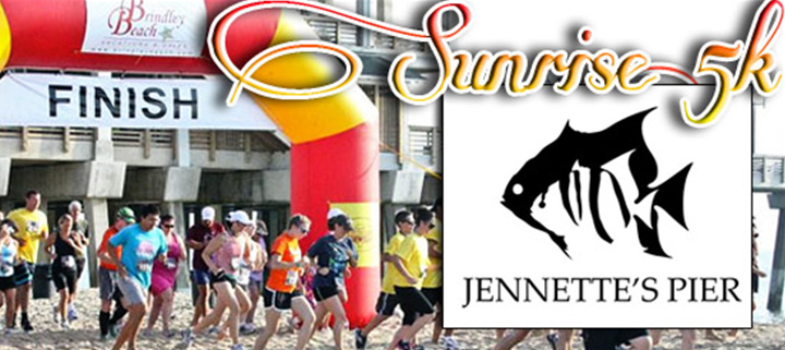 Outer Banks races - Sunrise 5k